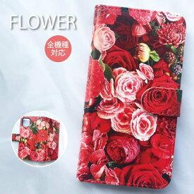 送料無料 全機種対応 スマホケース iphone11 ケース Pro iPhoneXR iPhoneXS iPhone8 iPhone7Plus 花柄 フラワー バラ ローズ 赤 red rose 人気 プレゼント iphoneケース google pixel 3a Galaxy S10 Xperia1 AQUOS R3 らくらくフォン