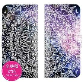 iPhone 11 Pro XR XS ケース iPhone 8 7 XS Max ケース おしゃれ スマホケース iphoneケース 全機種対応 人気 海外 デザイン Xperia 1 Ace XZ3 XZ2 Galaxy S10 S9 feel AQUOS sense R3 R2 HUAWEI P30 P20 ハードケース 曼荼羅 ペイズリー バンダナ 模様