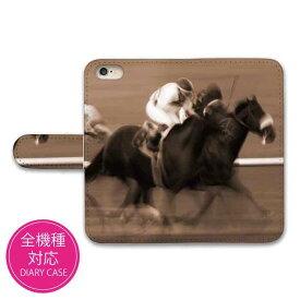 iPhone 11 Pro XR XS ケース iPhone 8 7 XS Max ケース おしゃれ スマホケース iphoneケース 全機種対応 かわいい 人気 海外 デザイン Xperia 1 Ace XZ3 XZ2 Galaxy S10 S9 feel AQUOS sense R3 R2 HUAWEI P30 P20 ハードケース 競馬 馬 乗馬 父の日