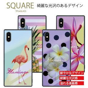 送料無料 iPhone カバー スマホケース iPhoneXR iPhoneX XS MAX  iPhone8 Plus 高級感 ガラス ハワイアン 柄 かわいい 海外 かわいい オシャレ ボタニカル 人気 パイナップル ガラス