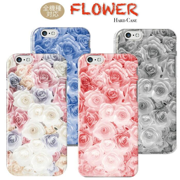 スマホケース 送料無料 iPhoneX ケース iPhone8 iPhone7 iPhone6s 【花柄】 FLOWER ROSE バラ 薔薇 フラワー かわいい 人気 お洒落 オシャレ 高級感 トレンド 写真 フォト 海外 デザイン スマホケース Galaxy Xperia AQUOS arrows Huawei