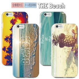 スマホケース google pixel 3a Galaxy S10 Xperia1 AQUOS R3 HUAWEI P30 らくらくフォン 全機種対応 ハードケース 海外 デザイン パイナップル ハワイアン ビーチ サーフ 人気 かっこいい オシャレ surf iPhone11 pro iPhoneXR iPhone8 iPhoneX 7Plus