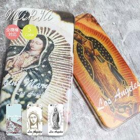 送料無料 全機種対応 スマホケース iPhone XR iPhone X iPhone XS Max iPhone8 iPhone8Plus iPhone7 ハードケース 海外 デザイン 聖母 マリア ストリート チカーノ サーフ メンズ おしゃれ 人気 WEST かっこいい Galaxy SO-05K SC-04K SH-03K Xperia XZ SOV SCV 38 SHV42
