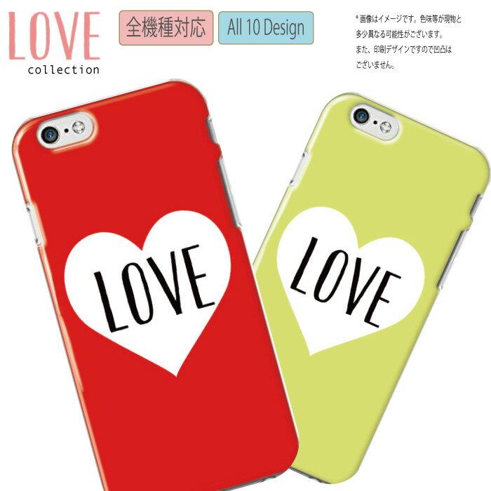送料無料 全機種対応 スマホケース iPhone XR iPhone X iPhone XS Max iPhone8 iPhone8Plus iPhone7 ハードケース 海外 デザインハート マーク 人気 かわいい シンプル love 柄 赤 黒 青 黄 緑 pink Galaxy SO-05K SC-04K SH-03K Xperia XZ SOV SCV 38 SHV42