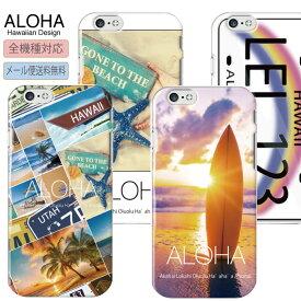 送料無料 全機種対応 スマホケース iPhone XR iPhone X iPhone XS Max iPhone8 iPhone8Plus iPhone7 ハードケース 海外 デザイン ハワイアン surf 海 人気 かわいい トレンド ナンバープレート サンセット 海 Galaxy SO-05K SC-04K SH-03K Xperia XZ SOV SCV 38 SHV42