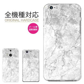 iPhone 11 Pro XR XS ケース iPhone 8 7 XS Max ケース おしゃれ スマホケース iphoneケース 全機種対応 かわいい 人気 海外 デザイン Xperia 1 Ace XZ3 XZ2 Galaxy S10 S9 feel AQUOS sense R3 R2 HUAWEI P30 P20 ハードケース 大理石 ストーン 白色