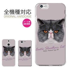 iPhone 11 Pro XR XS ケース iPhone 8 7 XS Max ケース おしゃれ スマホケース iphoneケース 全機種対応 かわいい 人気 海外 デザイン Xperia 1 Ace XZ3 XZ2 Galaxy S10 S9 feel AQUOS sense R3 R2 HUAWEI P30 P20 ハードケース 猫 cat にゃんこ ペット