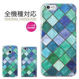 iPhone 11 Pro XR XS ケース iPhone 8 7 XS Max ケース おしゃれ スマホケース iphoneケース 全機種対応 かわいい 人気 海外 デザイン Xperia 1 Ace XZ3 XZ2 Galaxy S10 S9 feel AQUOS sense R3 R2 HUAWEI P30 P20 ハードケース 大理石 モロッカン 柄