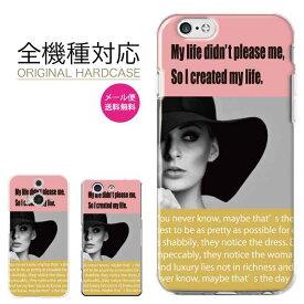 iPhone 11 Pro XR XS ケース iPhone 8 7 XS Max ケース おしゃれ スマホケース iphoneケース 全機種対応 かわいい 人気 海外 デザイン Xperia 1 Ace XZ3 XZ2 Galaxy S10 S9 feel AQUOS sense R3 R2 HUAWEI P30 P20 ハードケース オードリー モンロー ドット