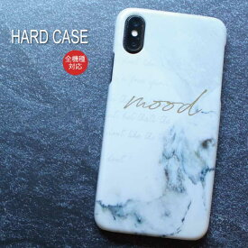 iPhone 11 Pro XR XS ケース iPhone 8 7 XS Max ケース おしゃれ スマホケース iphoneケース 全機種対応 かわいい 人気 海外 デザイン Xperia 1 Ace XZ3 XZ2 Galaxy S10 S9 feel AQUOS sense R3 R2 HUAWEI P30 P20 ハードケース 大理石 柄 マーブル トレンド