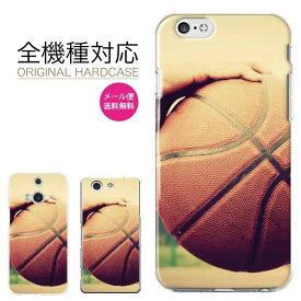 iPhone 11 Pro XR XS ケース iPhone 8 7 XS Max ケース おしゃれ スマホケース iphoneケース 全機種対応 かわいい 人気 海外 デザイン Xperia 1 Ace XZ3 XZ2 Galaxy S10 S9 feel AQUOS sense R3 R2 HUAWEI P30 P20 ハードケース バスケ スポーツ ダンク