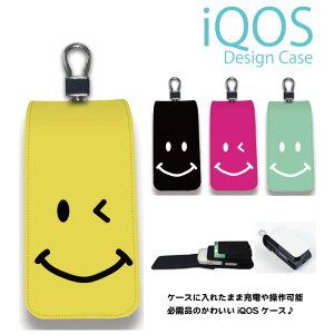アイコス ケース スマイル ニコちゃん 新型 iQOS 2.4 Plus ケース レザー 革 ホルダー 電子タバコ カバー 収納ケース キーホルダー付き 可愛い おしゃれ メンズ レディース 女性 喫煙者 プレゼン