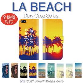 スマホケース google pixel 3a Galaxy S10 Xperia1 AQUOS R3 HUAWEI P30 らくらくフォン シンプルスマホ 全機種対応 手帳型ケース 海外 デザインハワイアン セレブ 人気 かわいい かっこいい オシャレ 流行 ファッション surf iPhone11 pro iPhoneXR iPhone8