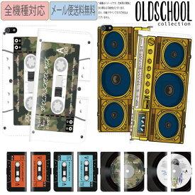 送料無料 全機種対応 スマホケース iphone11 ケース Pro iPhoneXR iPhoneXS iPhone8 iPhone8Plus 手帳型ケース old school テープ ラジカセ boombox hiphop レコード ラッパー 90's レトロ オシャレ Galaxy SO-05K SC-04K SH-03K Xperia XZ SOV SCV 38 SHV42