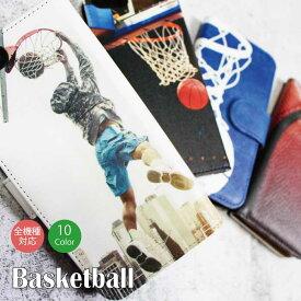 送料無料 全機種対応 スマホケース iPhone XR iPhone X iPhone XS Max iPhone8 iPhone8Plus iPhone7 手帳型ケース バスケ basketball スポーツ ボール ダンク シュート かっこいい 人気 チーム 友達 プレゼント Galaxy SO-05K SC-04K SH-03K Xperia XZ SOV SCV 38 SHV42