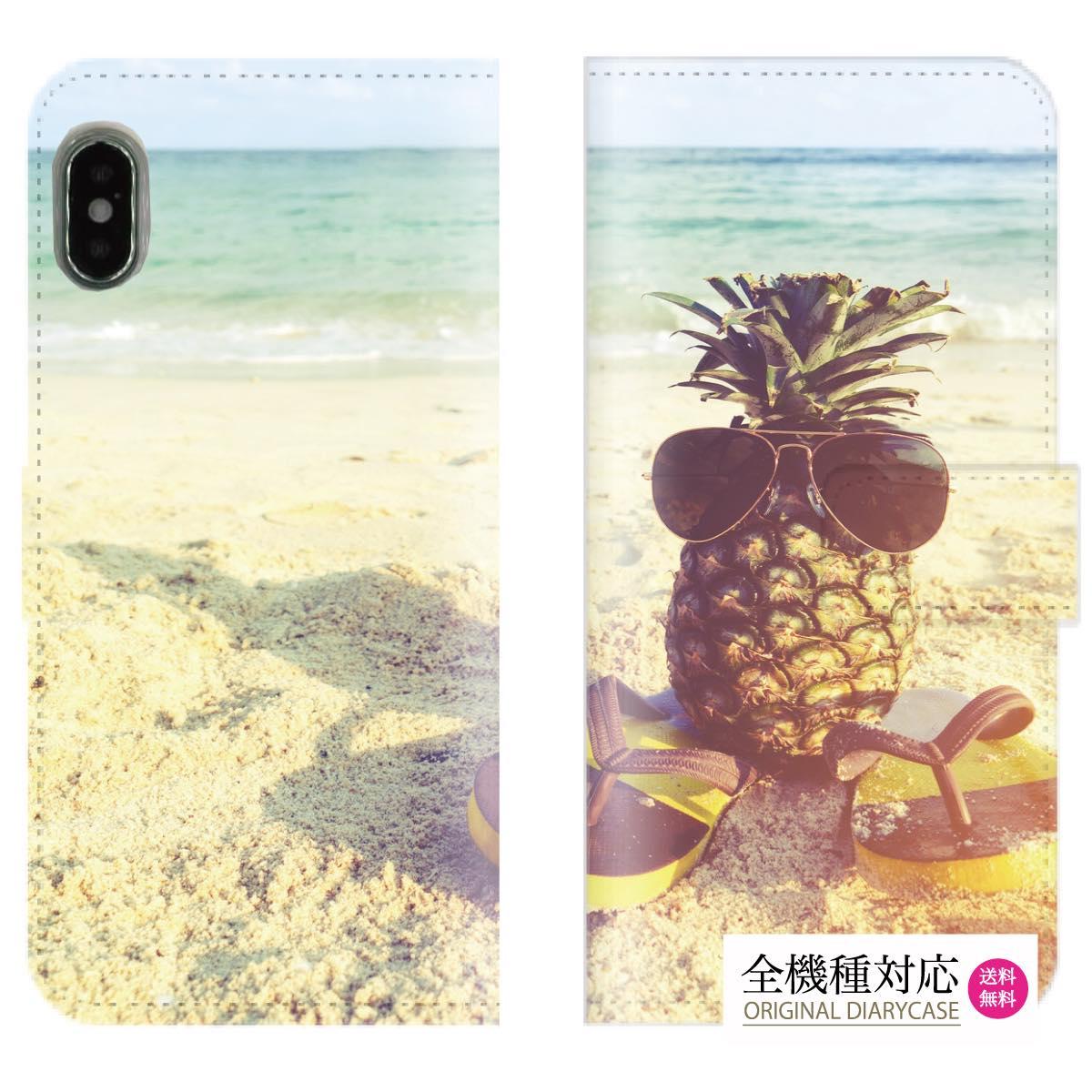 送料無料 全機種対応 iPhone XS Max iPhone XR iPhone8 ケース スマホケース 手帳型 レザー ハワイ ハワイアン 柄 西海岸 Beach ビーチ hawaii 海外 セレブ 人気 かわいい かっこいい オシャレ パイナップル 流行 surf Galaxy Xperia AQUOS arrows Huawei