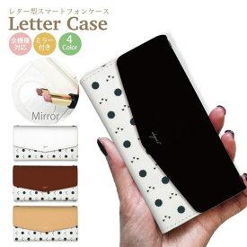 全機種対応 手帳型ケース スマホケース iphone11 ケース Pro iPhoneXR iPhoneXS iPhoneXS Max iPhone8 ドット dot かわいい 水玉 柄 google pixel 3a Galaxy S10 Xperia1 AQUOS R3 HUAWEI P30 カバー 人気 ミラー付き 鏡付き 三つ折