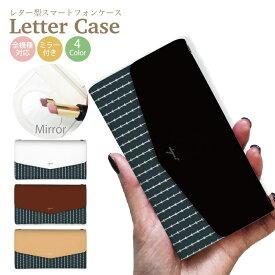 全機種対応 手帳型ケース スマホケース iphone11 ケース Pro iPhoneXR iPhoneXS iPhoneXS Max iPhone8 模様 和柄 ストライプ かわいい google pixel 3a Galaxy S10 Xperia1 AQUOS R3 HUAWEI P30 カバー 人気 ミラー付き 鏡付き 三つ折