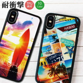 メール便 送料無料 iPhoneケース iPhoneXR iPhoneX/XS iPhone7 iPhone8 Plus 高級感 シリコン aloha アロハ hawaii surf beach 西海岸 海 人気 かわいい トレンド ナンバープレート サンセット 海 カバー