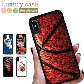 すべりにくい メール便 送料無料 iPhone12 pro iPhone11 iPhoneSE iPhoneX 8 7 ケース アイフォンケース スマホケース シリコン アクリル TPU 素材 人気 おしゃれ かわいい バスケ NBA スポーツ チーム プレゼント