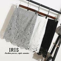 送料無料【IRIS】レーススカートショート丈タイトカジュアル甘い着回しレディース春夏人気