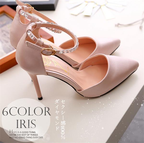 【IRIS】ハイヒール パンプス ピンヒール とんがりトウ  結婚式 靴 ウエディング フォーマル OL