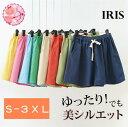 【IRIS】ショートパンツ カウチョパンツ スカーチョ ワイドパンツ スカンツ サルエルパンツ 春夏 無地 ゆったり 大きいサイズ
