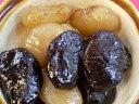 お土産 特産品 花豆【送料込み】 吾妻産花豆甘露煮 濃厚なお豆の味わい黒、白花豆入り300グラム入り約25粒前後入…