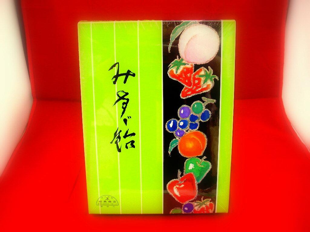 みすず飴 お土産【送料込み】みすず飴 化粧箱6種類の果物果汁がいっぱい。人気商品!