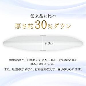 タイムセールLEDシーリングライト6畳調光3200lmFEIIIコンパクトモデルリモコン付きCL6D-FEIIIアイリスオーヤマ平成28年度省エネ大賞受賞