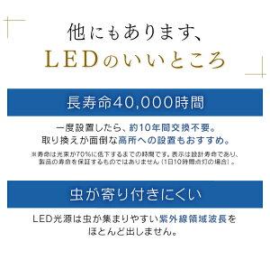 LEDシーリングライト6畳調光3200lmFEIIIコンパクトモデルリモコン付きCL6D-FEIIIアイリスオーヤマ平成28年度省エネ大賞受賞あす楽[cpir]