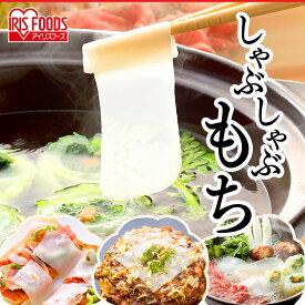 低温製法米 千葉県産コシヒカリ 8kg 米 お米 コメ kome ライス rice ごはん ご飯 白飯 しろめし 白米 はくまい ブランド米 ぶらんどまい 銘柄米 厳選米 一等米 精米 低温製法 低温 一等米 1等米 アイリスオーヤマ あす楽