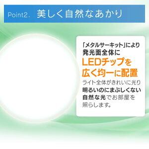 シーリングライト天井照明おしゃれLEDシーリングライトメタルサーキットシリーズ5.1シリーズ〜6畳調光CL6D-5.1アイリスオーヤマ[cpir]
