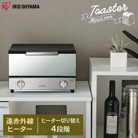 [安心延長保証対象]オーブントースター 横型 ミラー 新生活 送料無料 トースター 2枚 ミラーガラス ミラー調 1000W ミラーオーブントースター トースト オーブン 一人暮らし モダン シンプル シック ホワイト コンパクト タイマー 調理家電