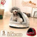 ペットドームベッド PBDK410 Sサイズ ホワイト レッド 犬 イヌ いぬ ドッグ 猫 ネコ ねこ キャット 赤 白 模様 寝床 …