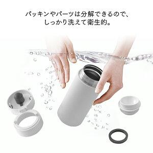 水筒ステンレスケータイボトルクイックオープンSB-Q350マットブラックマットホワイトケータイボトルステンレス水筒レジャーお弁当水分補給保温保冷マグボトルマグボトルマイボトルランチクイックオープンアイリスオーヤマあす楽