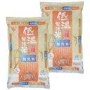 米 無洗米 低温製法米 ななつぼし 北海道産 5kg×2 アイリスオーヤマ おいしい 美味しい