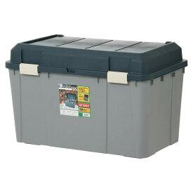 ワイドストッカー 屋外収納 おしゃれ 収納ボックス 780 アイリスオーヤマ