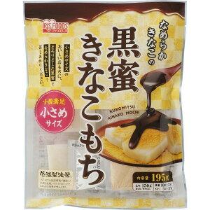 黒蜜きなこ餅 もち 餅 お餅 おもち moti スイーツ 黒蜜 くろみつ きなこ きな粉 kinako kuromitu おやつ 小腹 食べきり 小分け アイリスオーヤマ