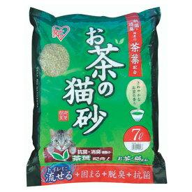 猫砂 お茶の猫砂 7L OCN-70 アイリスオーヤマ