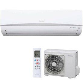 エアコン 6畳 冷房 暖房 2.2kW(Wifi+人感センサー) IRA-2201W(室内ユニット)+IRA-2201RZ(室外ユニット) アイリスオーヤマ クーラー 除湿
