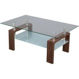 ガラステーブル 幅100 新生活 新居 一人暮らし ローテーブル ガラス 棚付き テーブル センターテーブル リビングテーブル 強化ガラス カフェテーブル 机 シンプル つくえ おしゃれ 北欧 新生活 一人暮らし ブラウン 茶 ブラック 黒 オーク