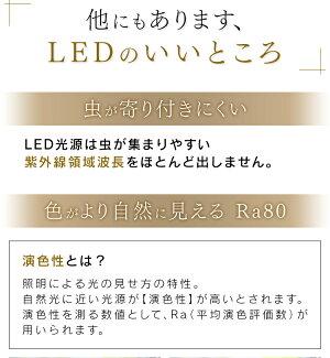 和風LEDペンダントライトメタルサーキットシリーズ8畳調色PLM8DL-J和風LEDペンダントライト深型8畳調光調色メタルサーキットLEDシーリングライトLEDライトシーリングライトLED照明LED照明照明器具省エネ節電長寿命アイリスオーヤマ[ac_P10]