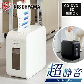 [安心延長保証対象]シュレッダー 超静音シュレッダー P6HCS 送料無料 超静音 シュレッダー A4対応 コピー用紙 CD DVD BD ディスク クロスカットタイプ 個人情報 書類 静か うるさくない アイリスオーヤマ