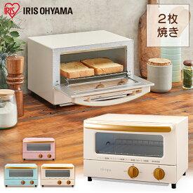 【ポイント5倍】ricopa オーブントースター EOT-R021PA EOT-R021AA EOT-R021C アッシュピンク アッシュブルー アイボリー 送料無料 オーブン トースター おーぶん とーすたー パン ぱん 2枚 朝 こんがり 焼きたて 焼きたてパン レトロ かわいい あす楽[irispoint]