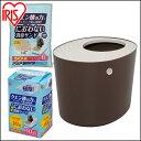 上からシステム猫トイレスターターセット 送料無料 システムトイレ用 1週間におわない 消臭シート 脱臭シート 猫トイ…