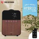 加湿器 卓上 オフィス ハイブリッド 超音波式 加熱式 おしゃれ ハイブリッド式加湿器 木目 ホワイト HDK-35-TM冬 乾燥…
