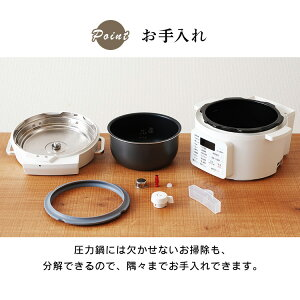 電気圧力鍋2.2LホワイトPC-MA2-W送料無料電気圧力鍋ナベなべ電気鍋手軽簡単使いやすい料理おいしい調理家電キッチン家電圧力鍋あつりょくなべ電気圧力なべアイリスオーヤマあす楽