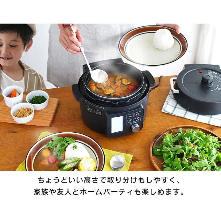 電気 鍋 オーヤマ レシピ 圧力 アイリス