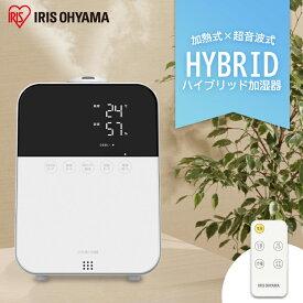 ハイブリッド式加湿器 ホワイト HDK-35-W 送料無料 冬 乾燥 秋冬 ウィルス 風邪 潤い 喉 のど 加湿 アイリスオーヤマ【予約】